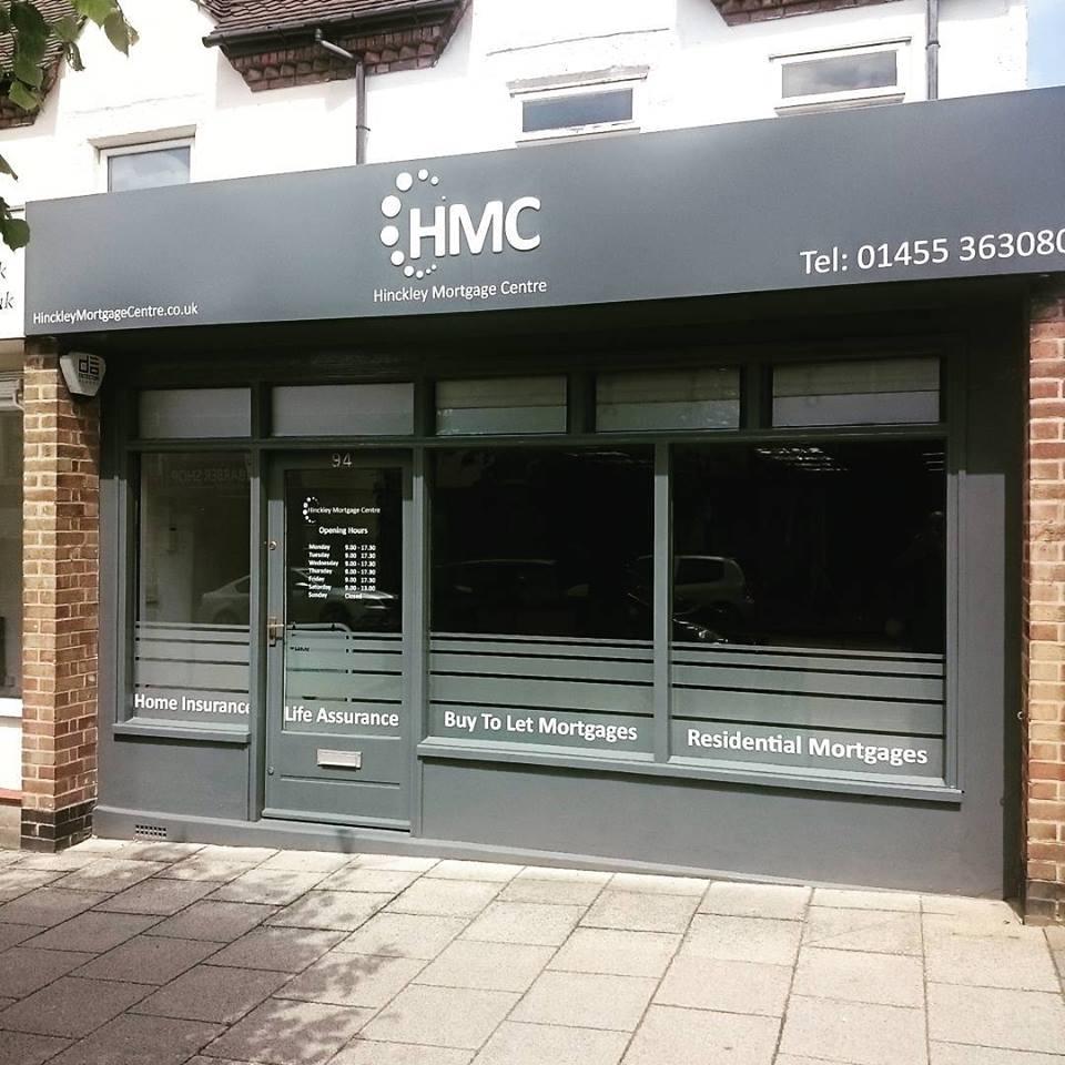 HMC Shop Sign